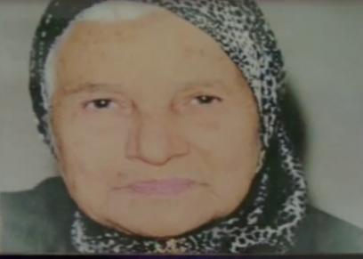الدكتورة زهيرة عابدين