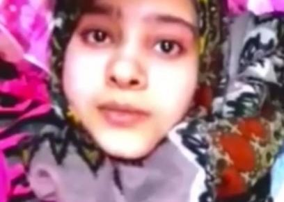 الطفلة بتول حسين الغرابي