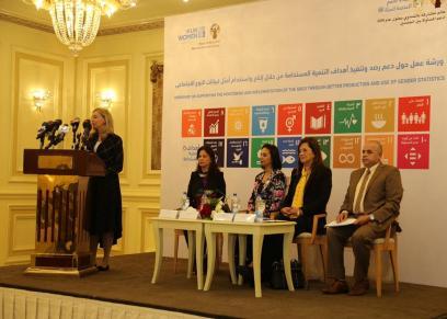 بالفيديو| الجلسة الاولى من ورشة عمل هيئة الامم المتحدة للمرأة
