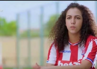 سارة عصام، لاعبة نادي ستوك سيتي الإنجليزي