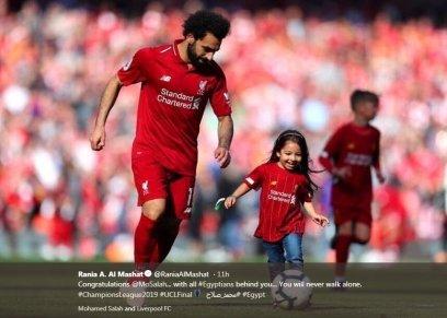 محمد صلاح ومكة ابنته