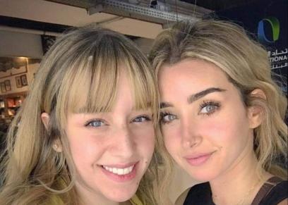هنا الزاهد وشقيقتها