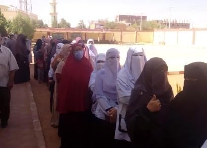 مشاركة السيدات في الانتخابات