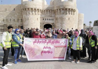 رحلة ترفيهية إلى مدينة الاسكندرية لدعم مرضى سرطان الثدي