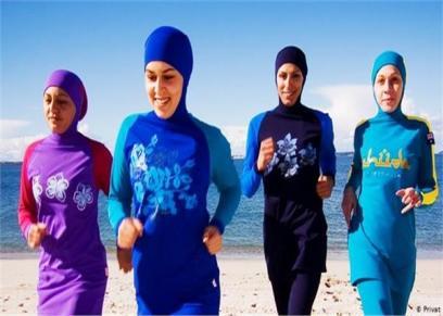 حكم الدين في ارتداء المايوه البوركيني