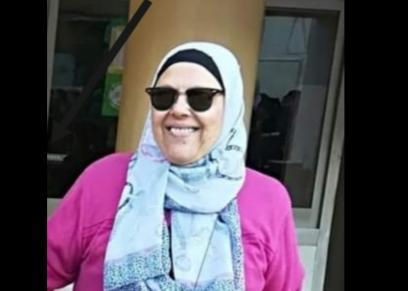 المُعلمة عزة مرسي