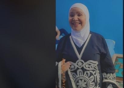السيدة مبروكة ياسين