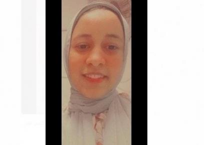 الطالبة المختفية أسماء محمود
