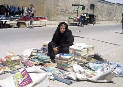 أى كتاب خارجى بخمسة جنيه.. «فوزية» ياما علمت أجيال