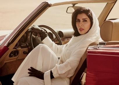 الأميرة هيفاء بنت عبد العزيز آل مقرن