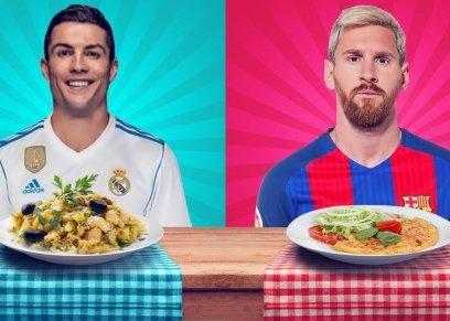 منها تناول العجائن..تعرف على النظام الغذائي للمنتخبات في كأس العالم 2018