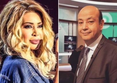 عمرو أديب ونوال الزغبي