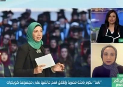 ياسمين مصطفى أول مصرية تحصد المركز الأول عالميا في مجال علوم الأرض والبيئة