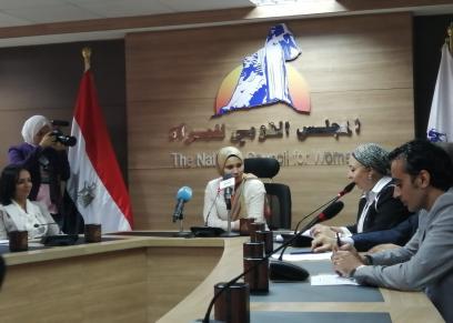 بحضور مايا مرسي.. اجتماع بأعضاء الأمانة العامة مع رئيس