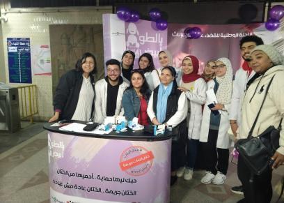 حملة توعوية للمواطنين بمحطة مترو الشهداء ضد ختان الإناث