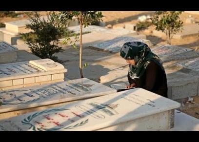 صورة أرشيفية لزيارة القبور