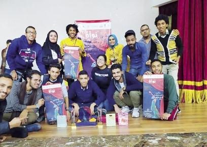 أعضاء الفرق المسرحية فى مشروع «نواة»