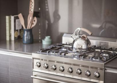 صورة أرشيفية داخل مطبخ