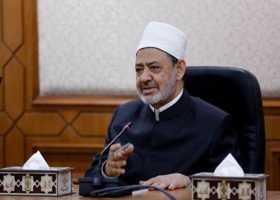 الإمام الأكبر الدكتور أحمد الطيب، شيخ الأزهر