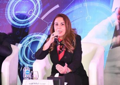 الدكتورة غادة لبيب