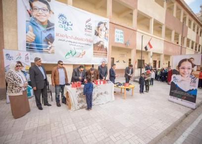 صندوق تحيا مصر يطلق المرحلة الاولي من المبادرة الرئاسية