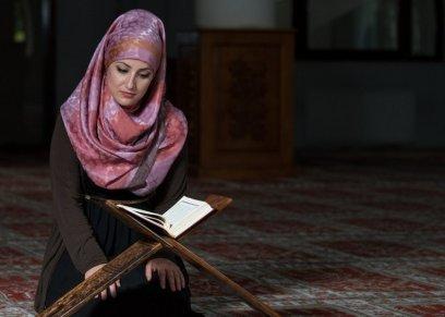 قرأة القرأن