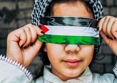 احتفالات فلسطين