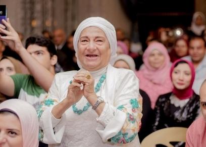 الجدة