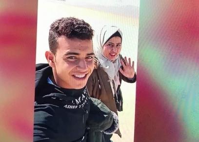 أحمد المصري وخطيبته