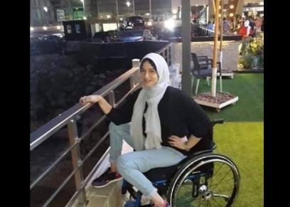 زينب الشاعر تتحدى الإعاقة الحركية