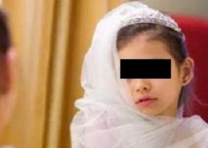 واقعة زواج العريس الطفل