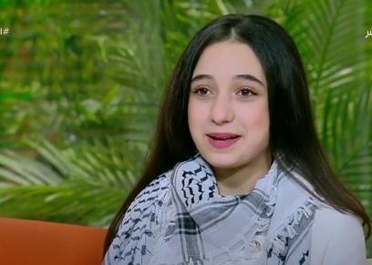الطفلة الفلسطينية ميس عبدالهادي