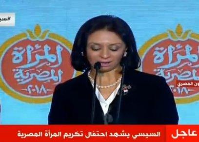 الدكتور مايا مرسي رئيس المجلس القومي للمرأة