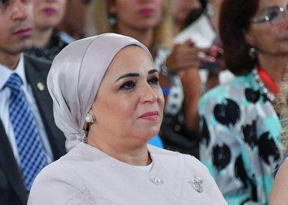 انتصار السيسي حرم رئيس الجمهورية