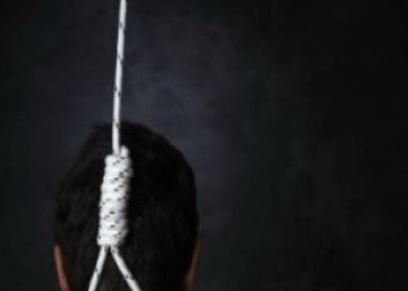 الانتحار - صورة ارشفية