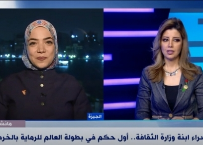 إسراء علي إبراهيم تتحدث لبرنامج «مانشيت»