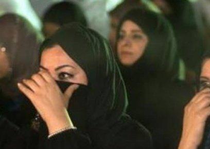 السعودية تبدأ في تعديل الحالات الاجتماعية للمرأة عن طريق المحمول