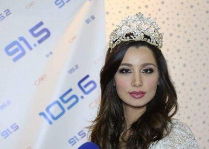 ملكة جمال العرب 2017