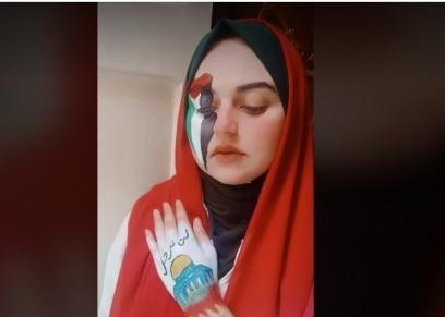 تقى تستغل موهبتها للتضامن مع قضية فلسطين