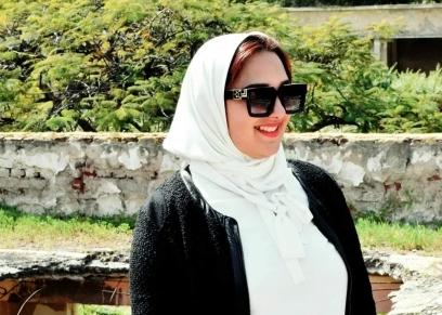 دينا مجدي