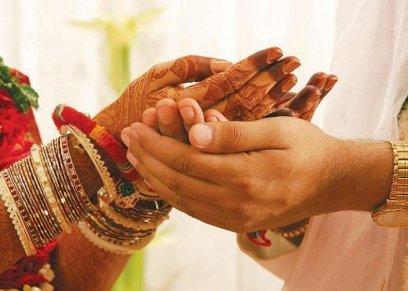 زواج أونلاين في الهند