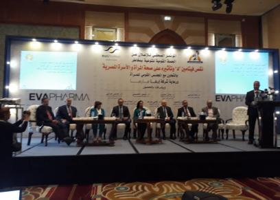 فاعليات المؤتمر الصحفي للاعلان عن تدشين حملة قومية للتوعية بمخاطر نقص فيتامين D