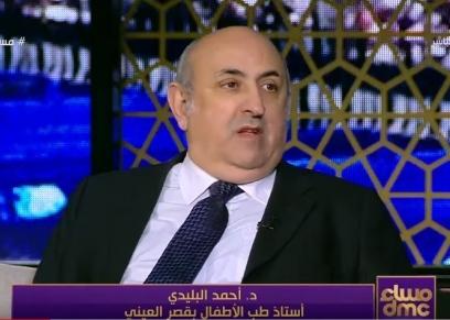 الدكتور أحمد البليدي