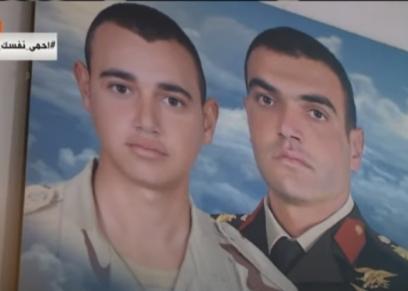 الشهيدين أحمد المنسي وعماد أمير
