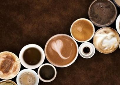 مشروبات مختلفة من القهوة