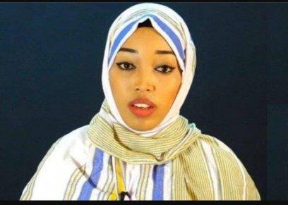 سجن 3 أعوام لشاعرة شابة دعت لوحدة الصومال