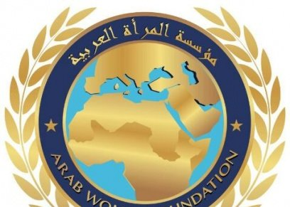 سلطنة عُمان الأولى عربيا في تمكين المرأة بسوق العمل