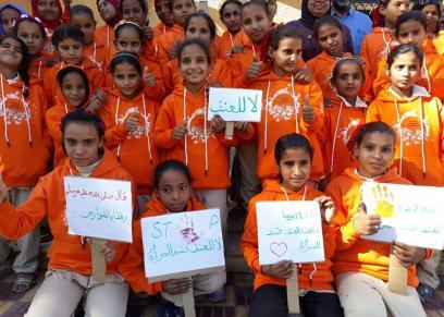 حملة احميها من ختان الإناث