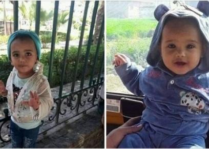 الطفلين عبدالرحمن وليلى