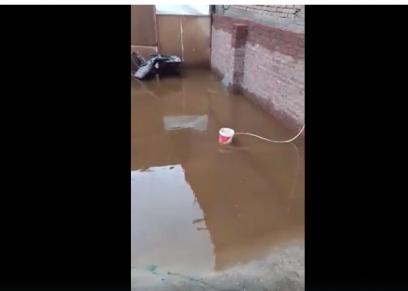 شفط المياه من أعلى المنازل